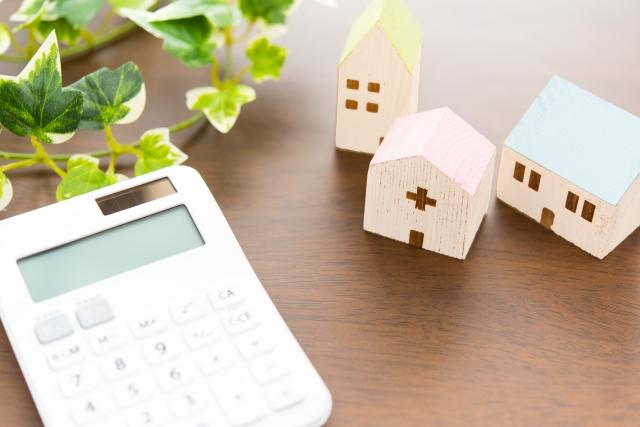 中古マンションの維持費について絶対に知っておくべきポイント
