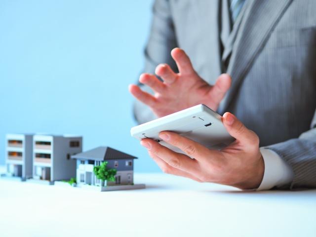 中古マンションを購入するために組む住宅ローンの金利はどれくらいか