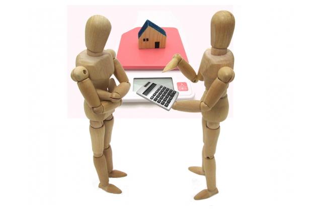 中古マンション購入の価格交渉を成功させるために知っておくべきポイント