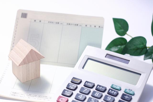 中古マンションを購入した場合の消費税の負担を軽減する「すまい給付金」とはどんなものか