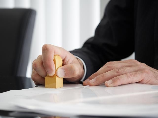 中古マンションの取引の仲介を不動産業者に依頼した場合に支払う仲介手数料について