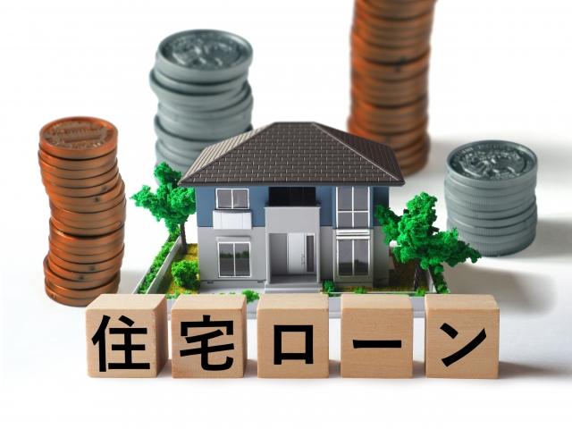 中古マンションを購入する際に利用する住宅ローンの注意点や審査をクリアするポイントについて
