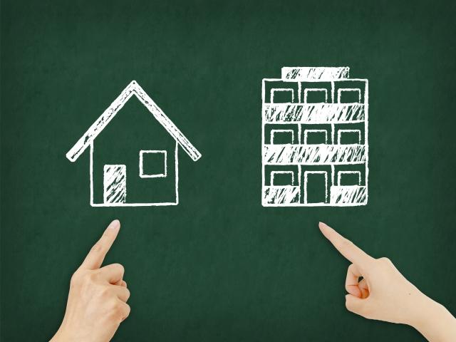中古マンションと戸建てのどっちを選ぶかを8つの観点から考えてみよう